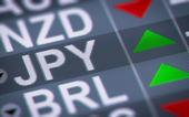 Japanese yen — Stock Photo