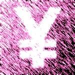 Yen icon — Stock Photo #60218763