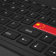 Black keyboard with Chinese flag on enter — Stock Photo #53100093