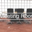 Interior of a modern office meeting room outside crystal door view — Stock Photo #72227061