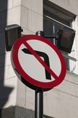 No Left Turn Traffic Sign — Stock Photo