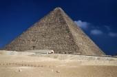Cheops Pyramid — Stock Photo