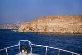 View of the rocky coast near Ras Mohammed — Stock Photo
