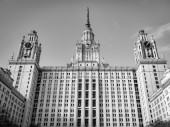 Lomonosov State University Building in Moscow — Stock Photo