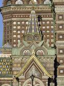 Russian church facade in Moscow — Stockfoto
