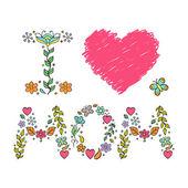 ママを愛してください。 — ストックベクタ