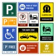 Car Park Parking Signs Signboards — Stock Vector #66884845