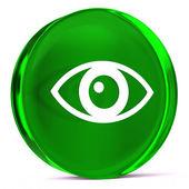 Ophthalmology — Stock Photo