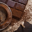Cocoa dust on silver sieve — Stock Photo #62961229