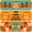 Thanksgiving Day — Stock Vector #54499705