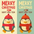 Merry Christmas Greeting Card — Stock Vector #57093979