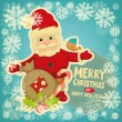 Merry Christmas Greeting Card — Stock Vector #58565795