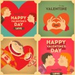 Valentines Day — Stock Vector #59206819