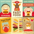Fast food posters collection — Stock Vector #66218947