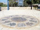 Jaffa Zodiacal signs in Abrasha park 2010 — Stock Photo
