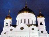 Moscow Cathedral of Christ the Saviour domes night 2011 — Stock Photo