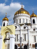 Moscow Cathedral of Christ the Saviour bell 2011 — Stock Photo