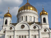 Moscow Cathedral of Christ the Saviour the pediment 2011  — Stock Photo