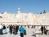 Jerusalem Western Wall 2008 — Stock Photo