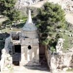 Jerusalem Tomb of Absalom 2008 — Stock Photo #53838345