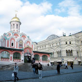 Moscow Kazan Cathedral on Red Square 2011 — Stock Photo