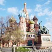 Moscow Cathedral of Saint Basil the Blessed 2011 — Stock Photo