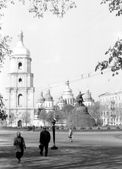 Kiev Square in front of St Sofia 1964 — Stock Photo