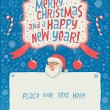 Merry Christmas and a Happy New Year Greeting card, poster or background for party invitation with hand lettering typography. — Stock Vector #56230149