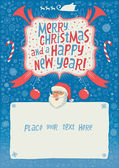 Merry Christmas and a Happy New Year Greeting card, poster or background for party invitation with hand lettering typography. — Stock Vector