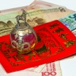 ������, ������: Chinese New Year envelope Lai Si with money and blessings