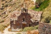 Ruins of a Greek church in Oia, Santorini — Stock Photo