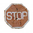 Old sign stop — Stock Photo #57019551