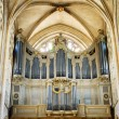 Catholic church of Saint Germain of Auxerre in Paris, France. — Stock Photo #62345559