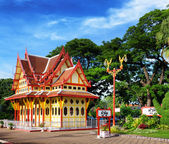 Railway station in the Hua Hin city in Thailand. — Stock Photo
