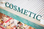 Sign on a store of cosmetic products. — ストック写真
