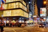 Streets of night city Hong Kong — Stock Photo