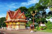 Stazione ferroviaria della città di Hua Hin in Thailandia. — Foto Stock