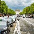 The view of the Triumphal arch to the Champs-Elysees. Paris, Fra — Stock Photo #67239623