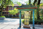 Stone slab in the garden near the Buddhist temple of the Po Lin  — Stock Photo