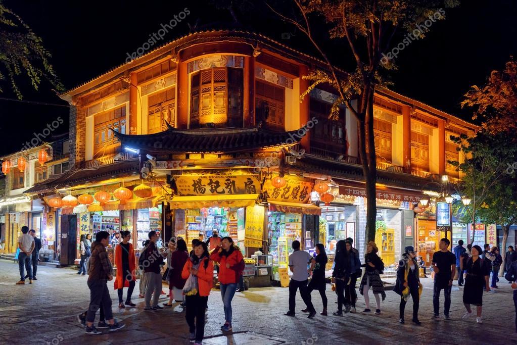 Vista di notte di negozi di souvenir sulla strada nella for Casa tradizionale cinese