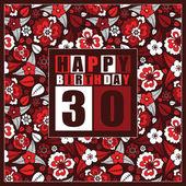 Retro Happy birthday card on floral background. Happy birthday 30 years. — Stock Vector