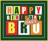 Retro Happy birthday card. Happy birthday dear Bro. — Stock Vector