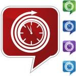 Clock web button — Stock Vector #64132011