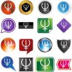 Neptune web button — Stock Vector #64147855