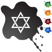 еврейские значок звезды — Cтоковый вектор