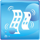 Shaking Buildings web icon — Stockvector