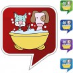 Puppy Bath web icon — Stock Vector #64150057