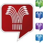 Wheat icon web button — Stock Vector #64151585