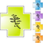 Bonsai Tree web button — Wektor stockowy