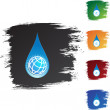 Water Drop World  web button — Stock Vector #64181993